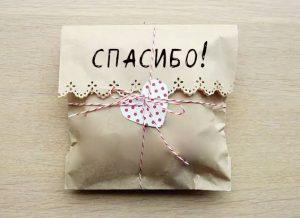 свадебные подарки гостям идеи